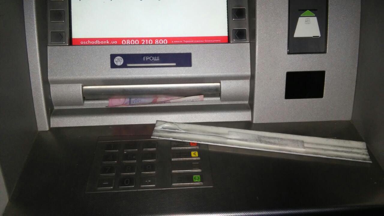 Нова афера з банкоматами в Чернігові: гроші «губляться» по дорозі до клієнта