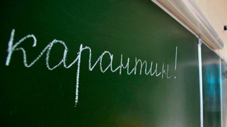 На Чернігівщині розпочався карантин