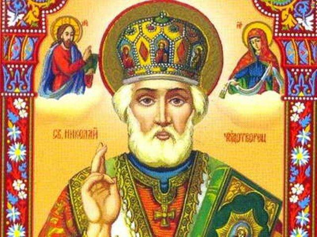 Сьогодні — День Святого Миколая: традиції та прикмети свята