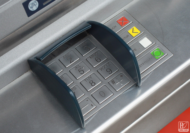 Картинки по запросу обікрав банкомат