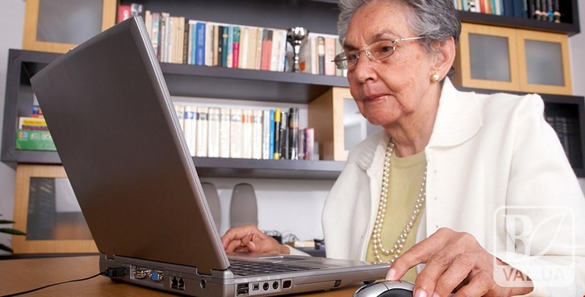 """Результат пошуку зображень за запитом """"пенсіонери на роботі"""""""