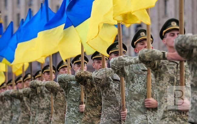 Сьогодні - День Збройних сил України: історія і традиції