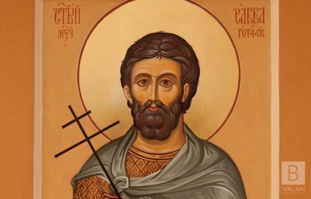 Сьогодні – Савин день: прикмети та заборони свята