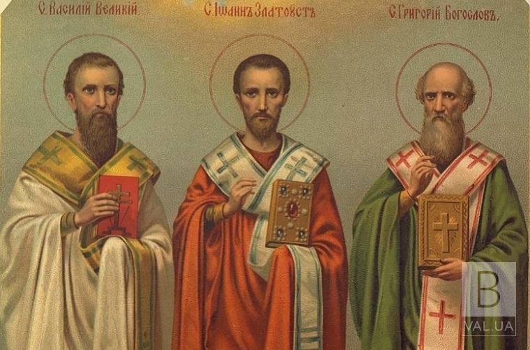Сьогодні – Собор Трьох Святих: традиції та заборони свята