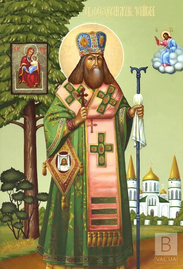 Сьогодні вшановується пам'ять святителя Феодосія Чернігівського: історія життя архієпископа