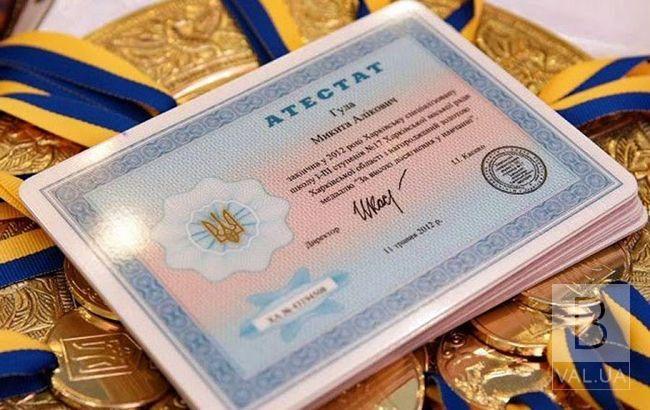 Українські випускники більше не отримуватимуть атестатів