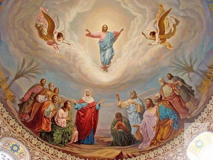 Сьогодні - Вознесіння Господнє: традиції, заборони та прикмети свята