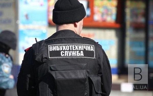 На Чернігівщині «замінували» виборчу дільницю