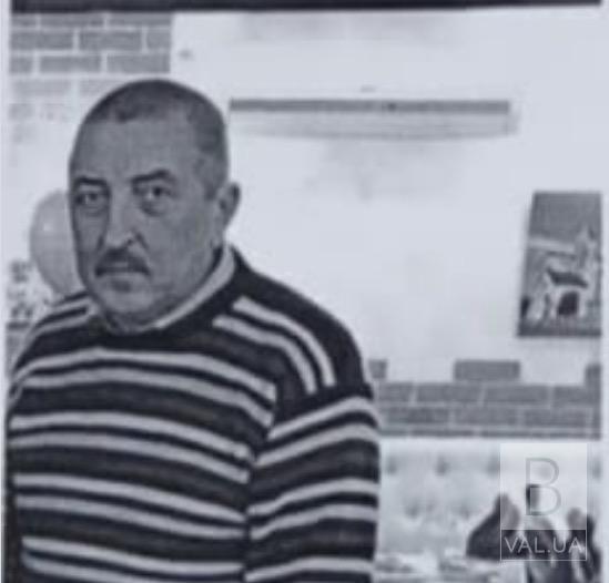 Поліція розшукує чоловіка, який два дні тому зник дорогою до Києва