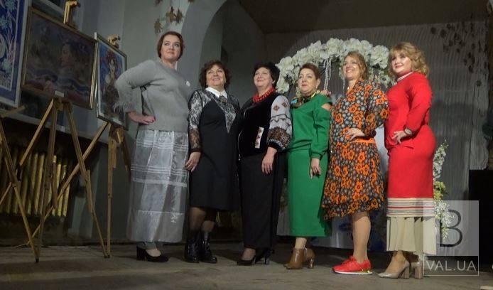 «Жіночі примхи»: в Чернігові відкрили першу світську вечірку ВІДЕО