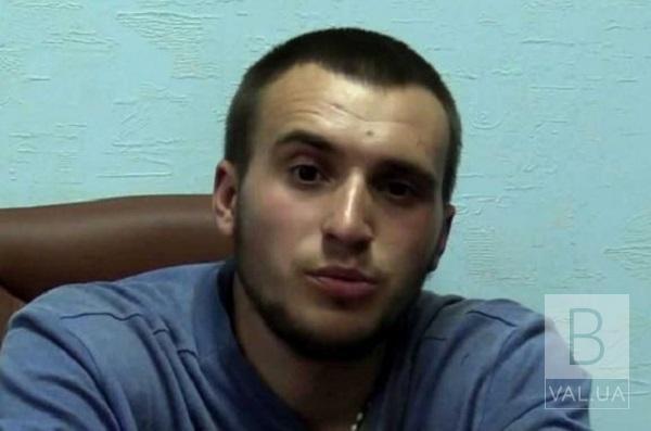 З полону бойовиків звільнили бійця з Чернігівщини
