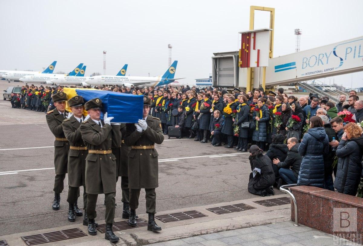Труну з тілом загиблого у авіакатастрофі Ігора Матькова зустрінуть у рідному Козельці живим коридором