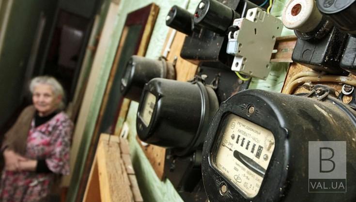 Кабмін планує підвищити тарифи на електроенергію для населення вже наступного тижня