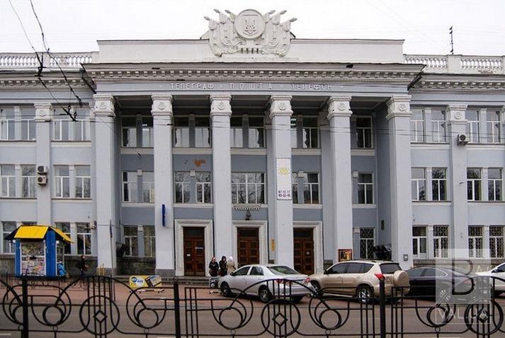 У Чернігові в Головпоштамті відкриється резиденція Святого Миколая