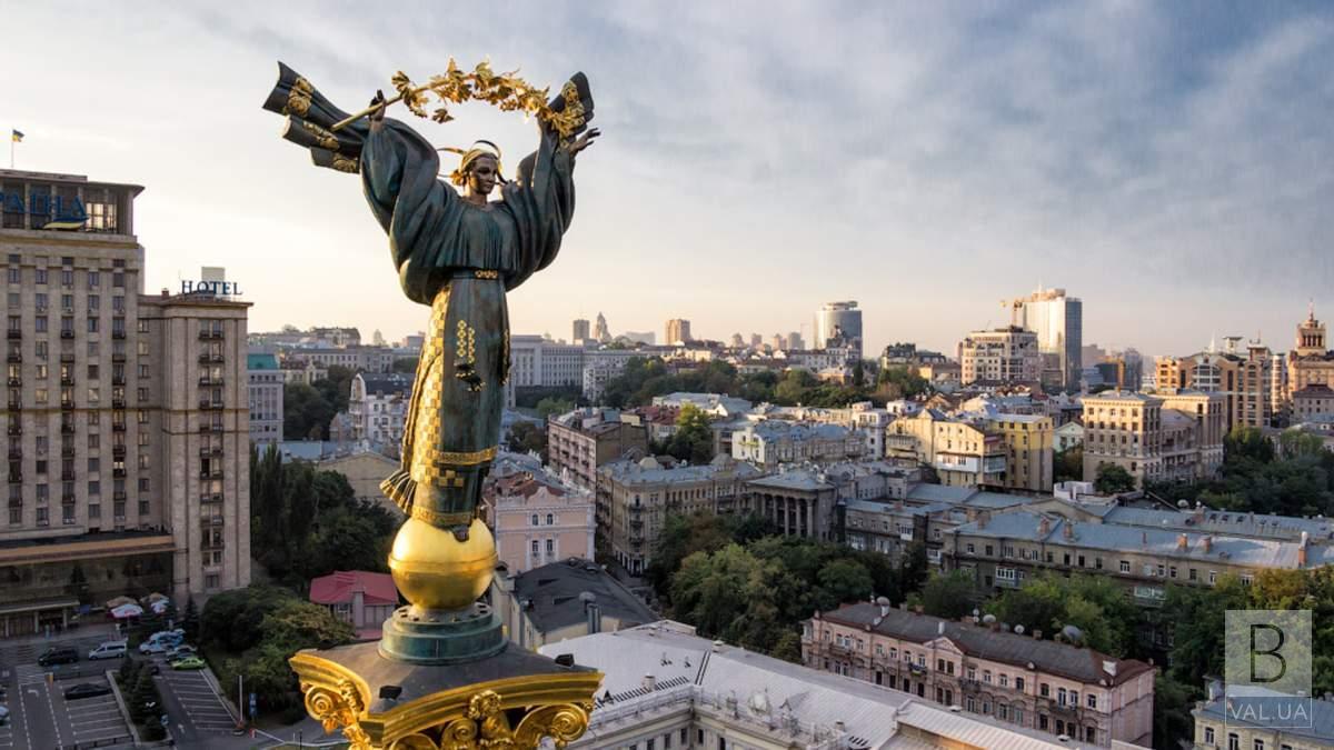 Стала відома вартість святкування 30-річчя незалежності України