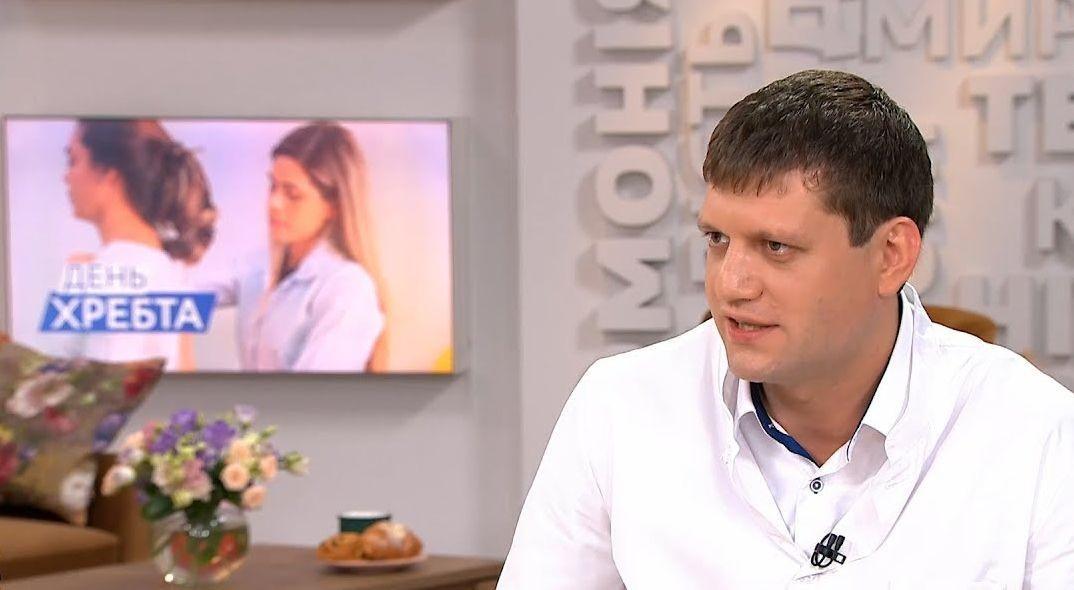 Як правильно сидіти та позбутися болю в спині, розповів лікар-вертебролог Олексій Казаков ВІДЕО