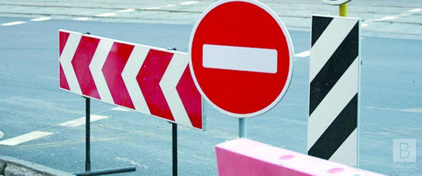 Через дорожні роботи: 24-26 червня у Чернігові перекриють вулицю Шевченка