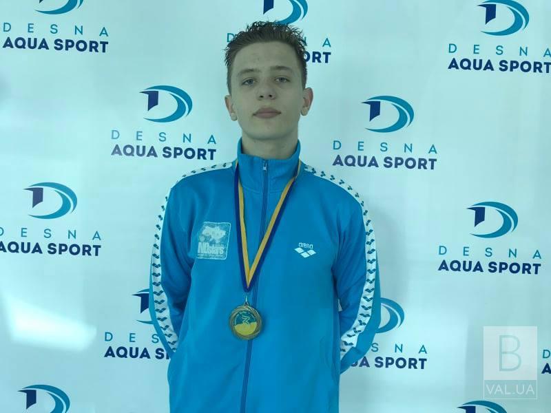 Хлопець з Чернігівщини став бронзовим призером чемпіонату України з плавання серед юніорів