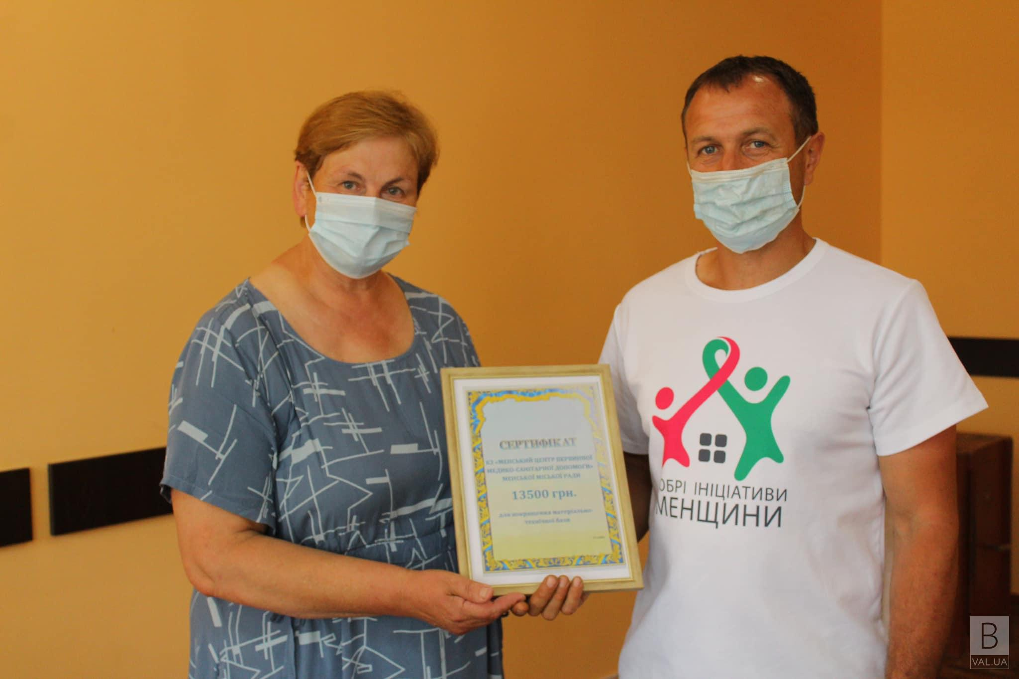 Гості ярмарку на Чернігівщині допомогли придбати електронне табло для лікарні
