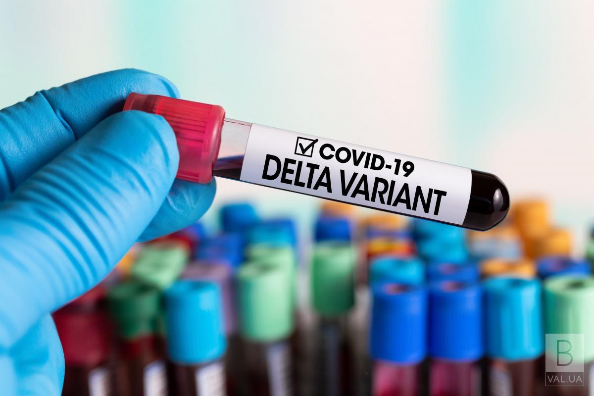 В Україні зафіксували небезпечний штам коронавірусу «Дельта»