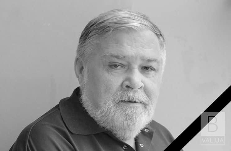 Понад півстоліття у чернігівській журналістиці: відійшов у небуття легендарний Віктор Муха