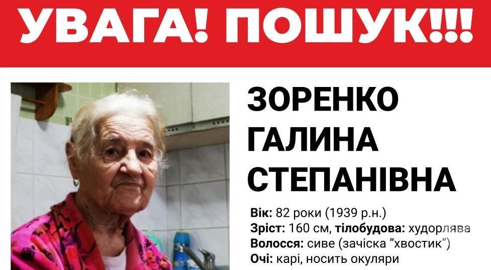 На Чернігівщині 82-річна жінка поїхала сама по гриби та досі не повернулася