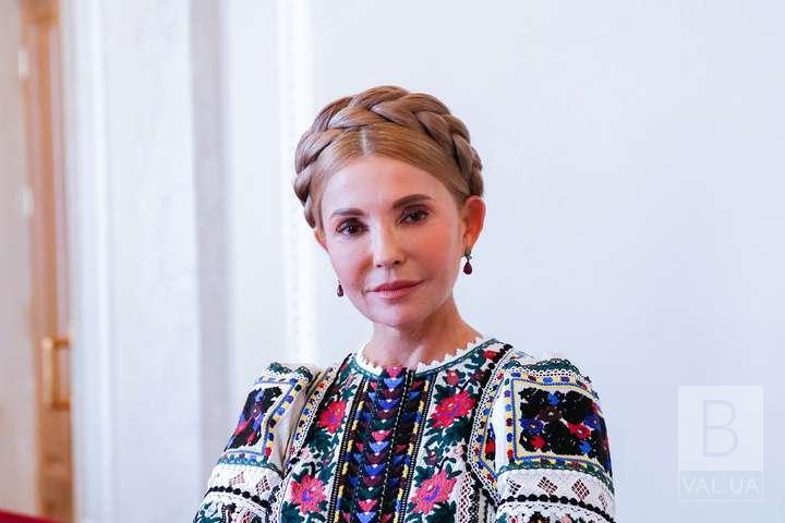 Юлія Тимошенко привітала українців з Днем Конституції