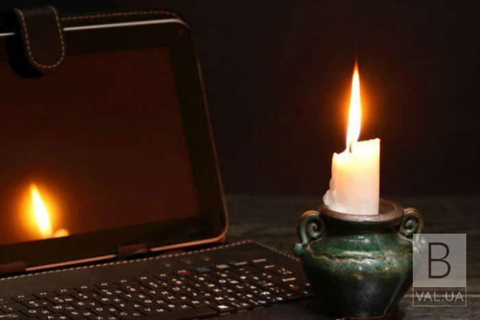 7 сіл на Чернігівщині досі без електрики