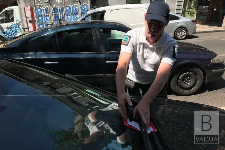 У Чернігові відзавтра почнуть працювати муніципальні інспектори з паркування