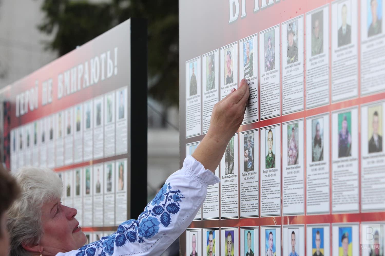 Звання «Захисник України – Герой Чернігова» отримають 9 воїнів, які загинули на Сході