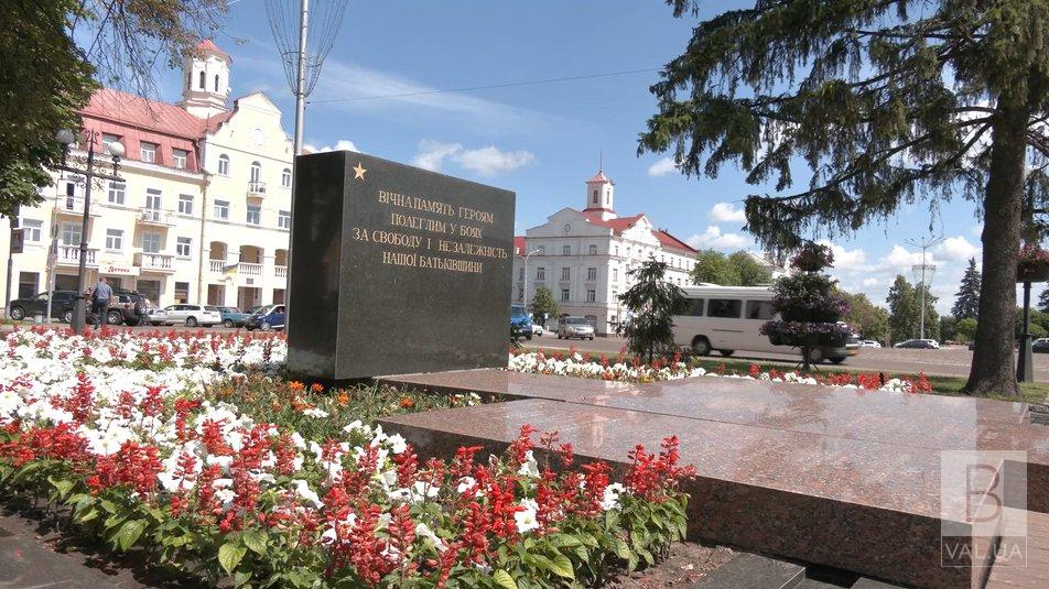 У Чернігові сквер Попудренка хочуть перейменувати, а братську могилу – перенести на «Яцево»
