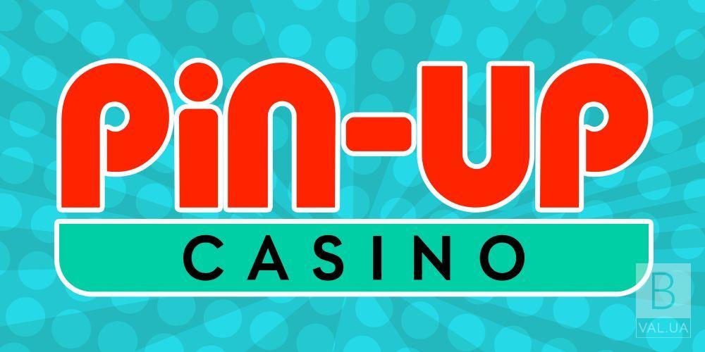 Пин Ап – проверенное украинское казино онлайн