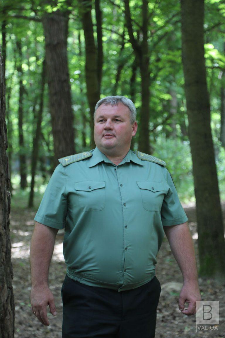 Вадим Фесюн став головним лісничим Чернігівщини