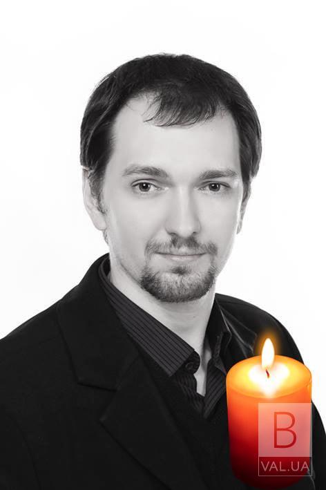 У Чернігові помер колишній депутат міськради