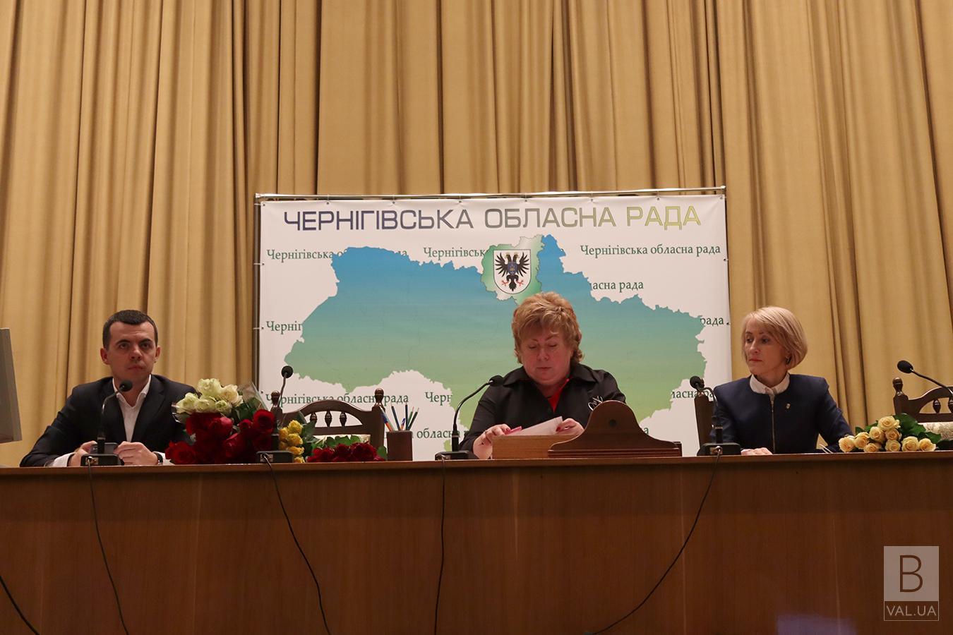 Незаконність обрання керівництва Чернігівської облради розгляне Феміда
