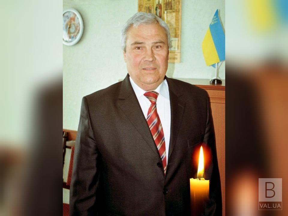 У Чернігові передчасно помер колишній заступник голови обласної ради