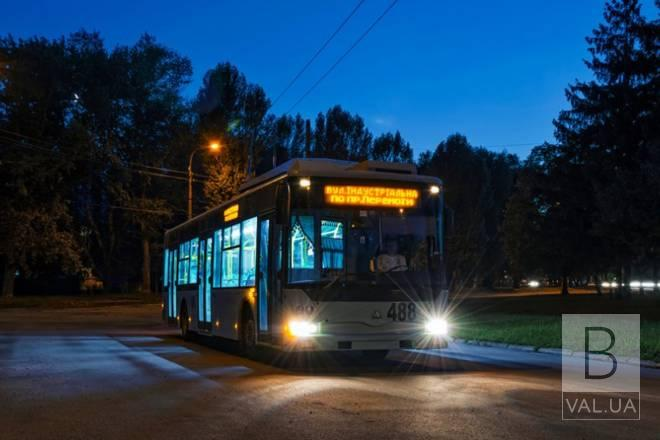 У Купальську ніч у Чернігові деякі маршрути громадського транспорту працюватимуть до опівночі