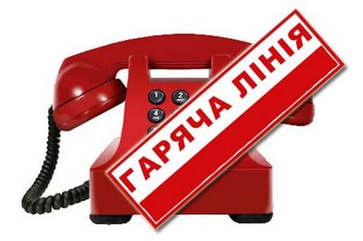 ВО «Батьківщина» відкрила в Чернігівській області «гарячу» лінію щодо незаконного захоплення землі
