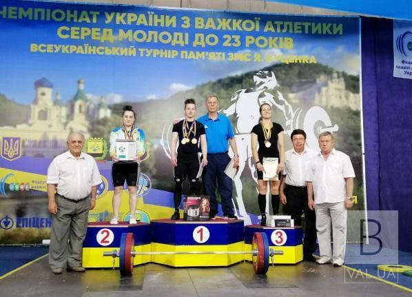 Важкоатлети з Чернігівщини вибороли три медалі чемпіонату України