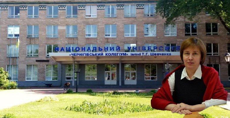 «Чернігівський колегіум» тимчасово очолить Світлана Стрілець