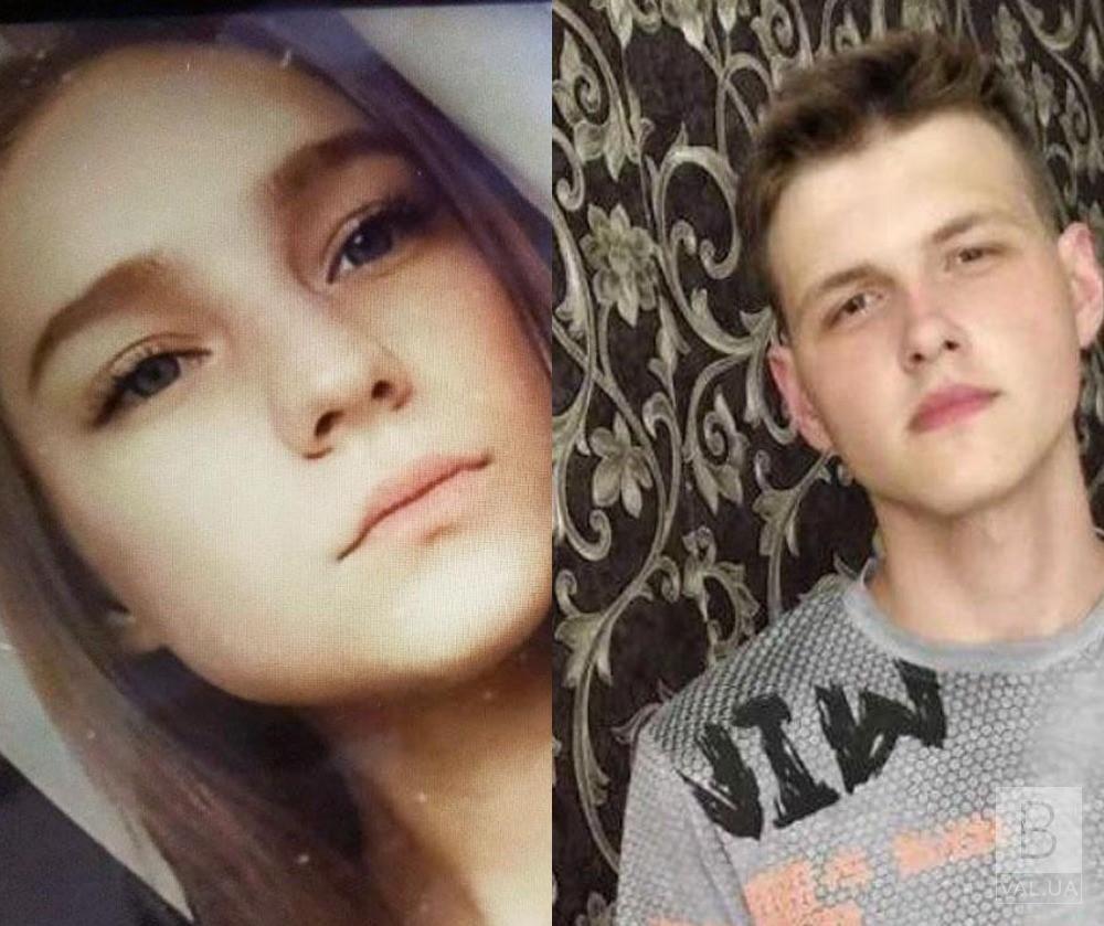 У Чернігові розшукують 17-річну дівчину та 18-річного хлопця