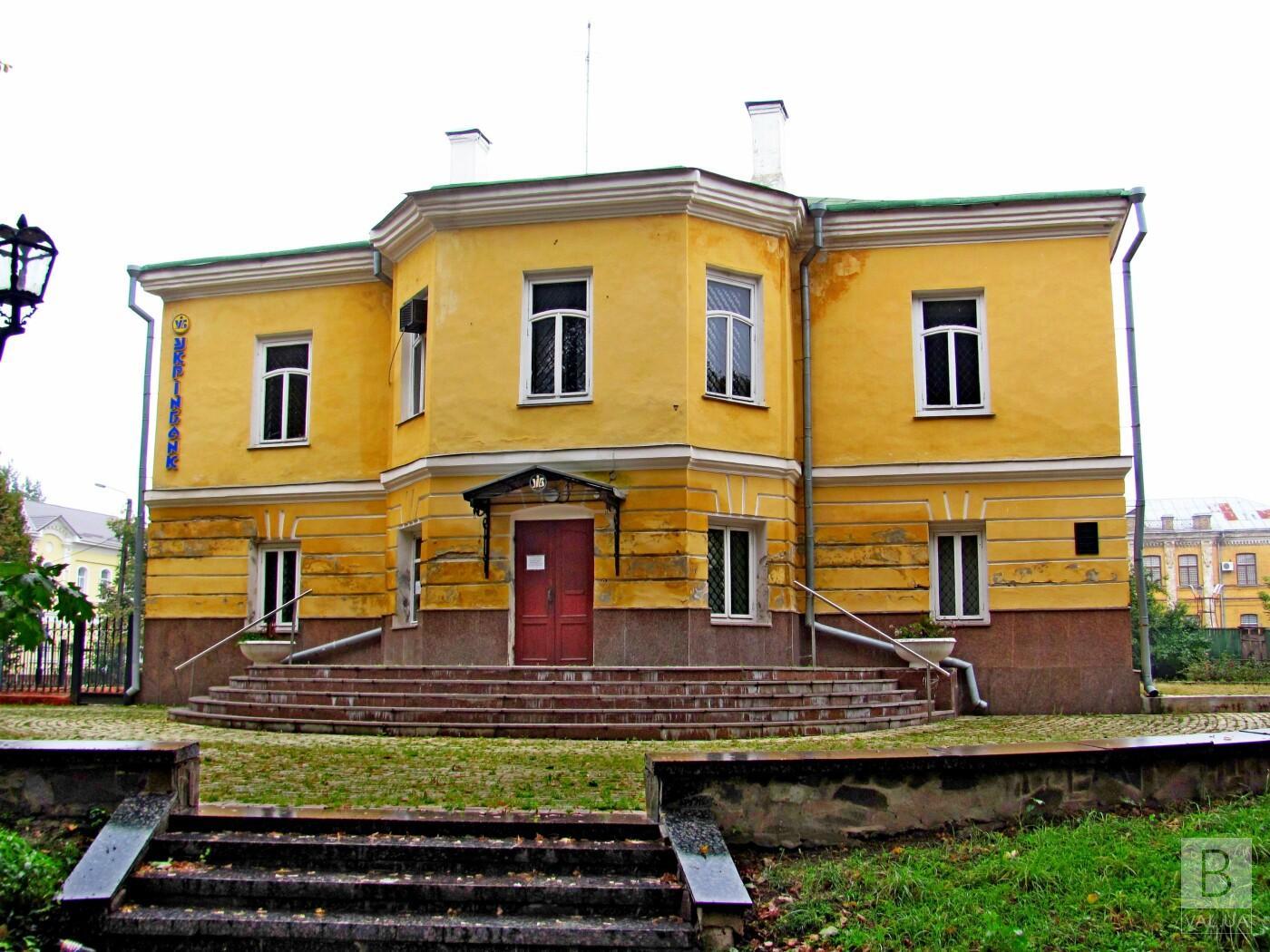 «УТБ-інжиніринг» перемогла на тендері на реставрацію будівлі на Валу, де хочуть розмістити музей