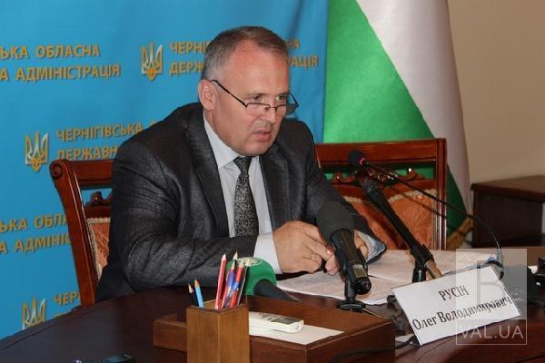 Пішов на підвищення: Олег Русін – більше не директор департаменту соцзахисту чернігівської ОДА