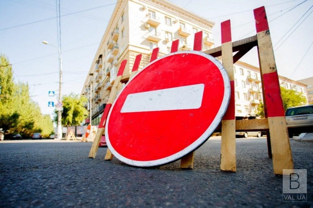 У Чернігові на кількох вулицях, де тривають ремонтні роботи, продовжили терміни перекриття руху