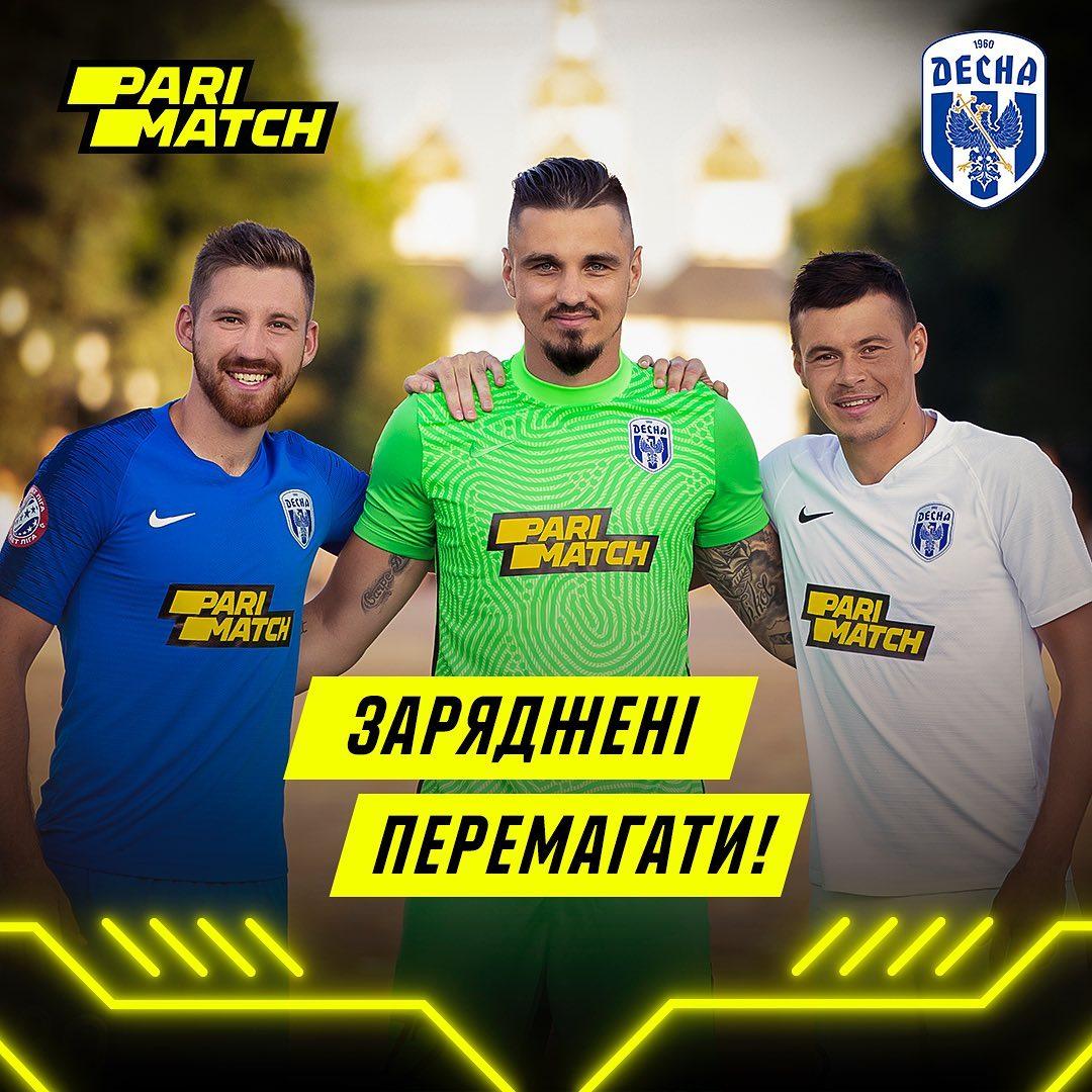 Parimatch продовжив спонсорський контракт із чернігівською «Десною»