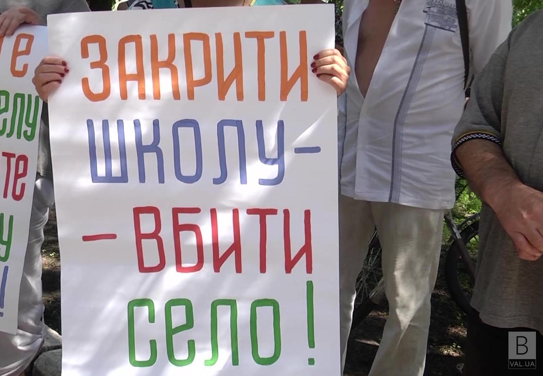 Зберегти від закриття школи та лікарні вимагають депутати з «Батьківщини» разом з жителями Варвинської громади