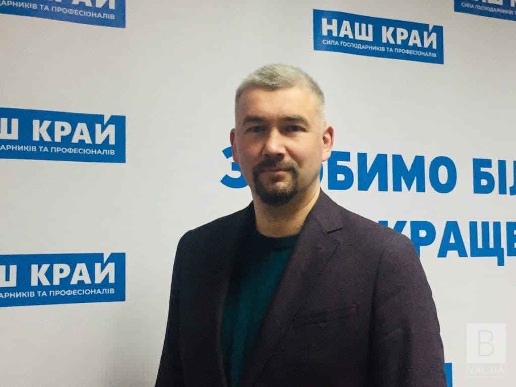 Райагроліси мають належати громадам – принципова позиція «Нашого краю» на Чернігівщині