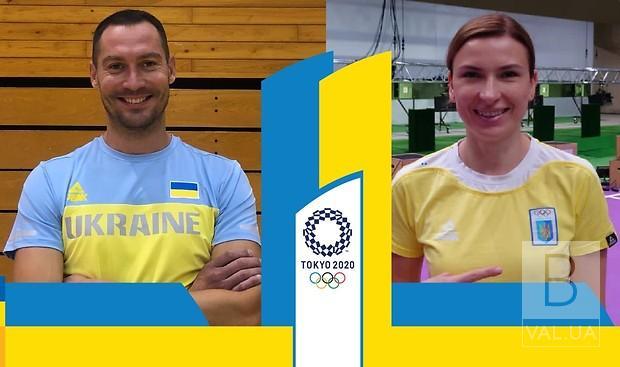 Чернігівка Олена Костевич понесе прапор України на відкритті Олімпіади в Токіо
