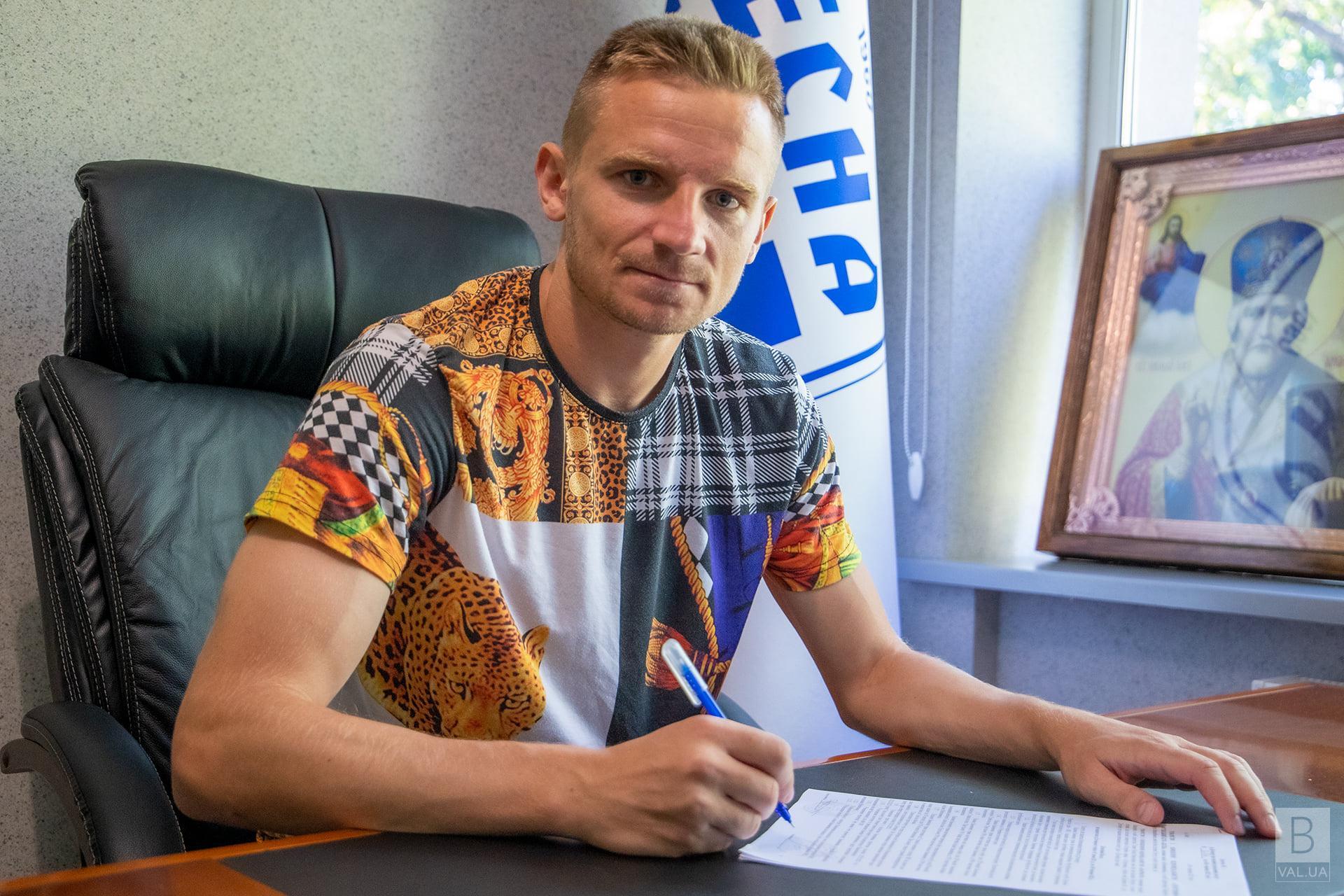 Провів майже 100 матчів у «Десні»: Вадим Жук повертається до команди