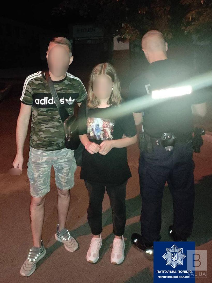 До дому просто не поспішала: у Чернігові знайшли 14-річну дівчинку, яку розшукували батьки